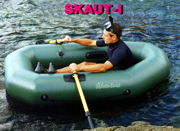 Historicky prvními modely nafukovacích člunů Adventure byly modely SKAUT-I a SKAUT-II určené jen pro veslování