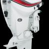 Lodní motor Evinrude E-TEC E115 DSL