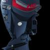 Lodní motor Evinrude E-TEC E150 Hight Output DHL